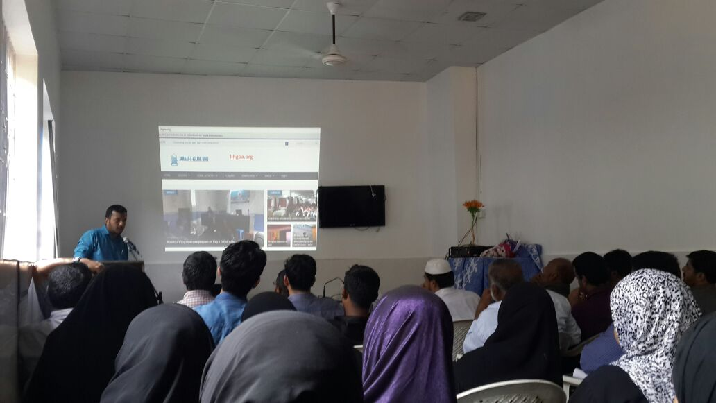 Br Anis Mohammed Introducing Tehreeki Websites