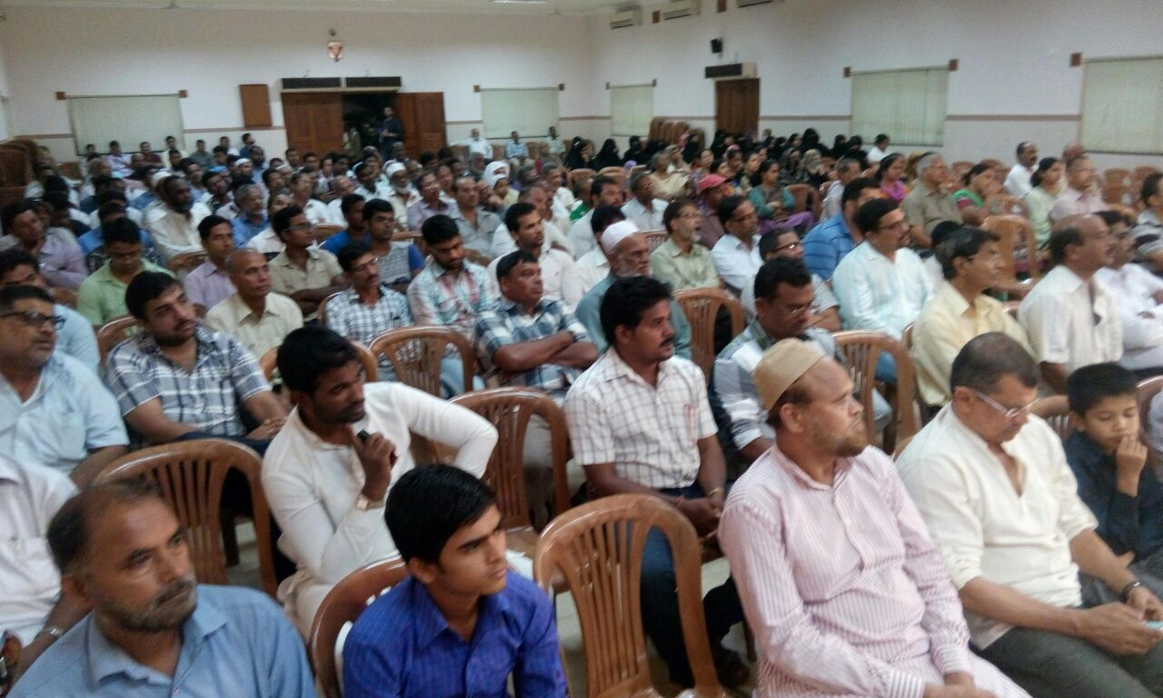 CIVILIZATIONAL HARMONY IN VED AND QURAN HELD AT MCC HALL,  MARGAO