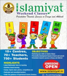 Islamiyat Weekend Classes