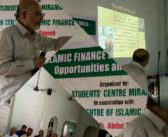ICIF organises a programme on 'Islamic Finance and Banking in India-Opportunities and Challenges'
