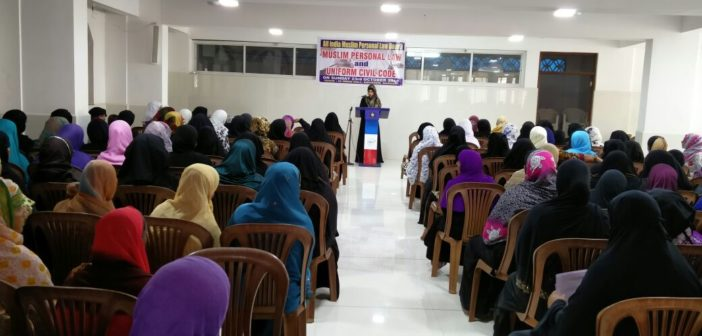 Program on Muslim Personal Law and Uniform Civil Code organised by AIMPLB