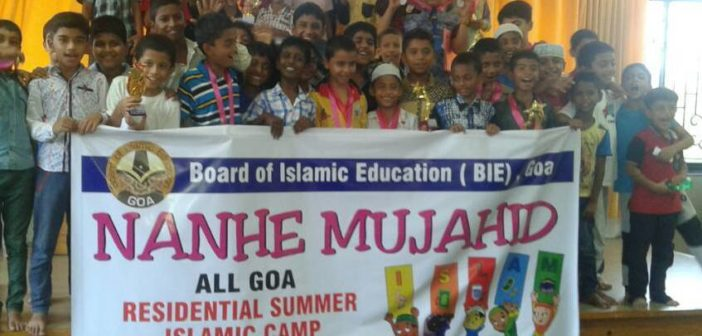 "BIE Organises 3 day camp for younger students on the theme ""Nanhe Mujahid"""