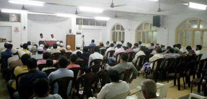 """JIH margao Organises public program on """"MULK KE MAUJUDA HALAAT AUR UMMATE MUSLIMA"""""""
