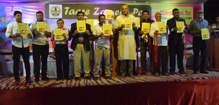 'TAARE ZAMEEN PAR – CHILDRENS BOOK FAIR' A HISTORIC BEGINNING: SCHOLARS