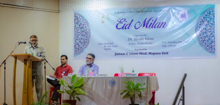 Eid Milan Programme held in Mapusa