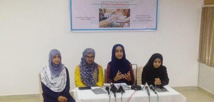 GIO Press Conference