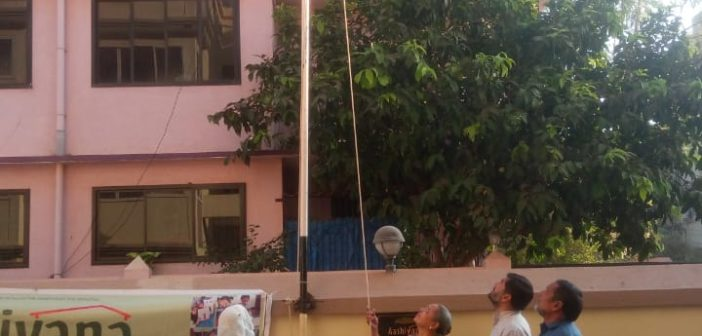 Aashiyana Institute Flag Hoisting Ceremony Program