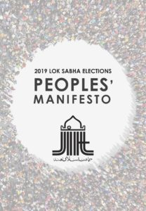 People's Manifesto  – 2019 Lok Sabha Elections